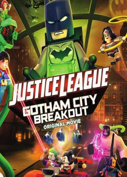Лига Справедливости Разборки в Готэме (2016) смотреть онлайн