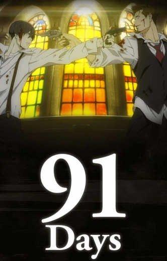 91 день / 91 Days 1,2 сезон смотреть онлайн