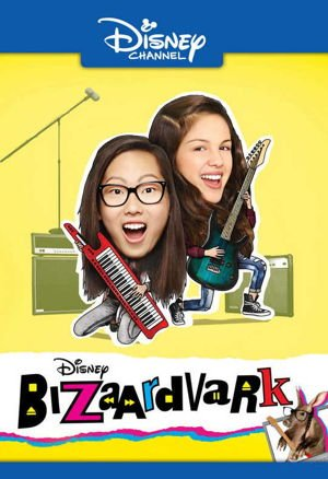 Чудаардварк / Bizaardvark (Disney) 1,2,3 сезон смотреть онлайн
