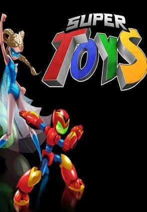 Супер игрушки / Могучие игрушки смотреть онлайн