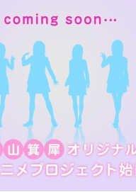 Amagami SS Blu-ray Solo Collection смотреть онлайн