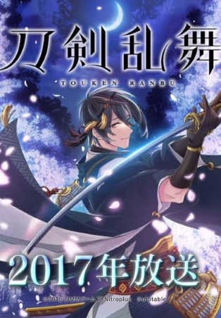 Дикая пляска мечей: Ханамару / Танец мечей: Цветочный круг 1,2 сезон смотреть онлайн