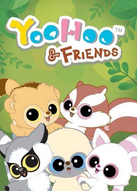 Юху и его друзья смотреть онлайн