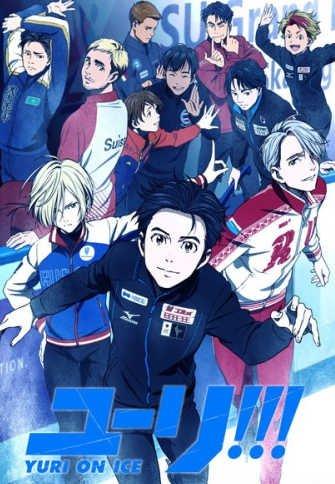 Юрий на льду / Yuri!!! on Ice смотреть онлайн