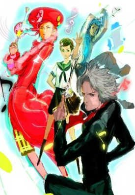 Классикалоиды / Classicaloid 1,2 сезон смотреть онлайн