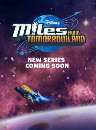 Майлз с другой планеты 3 сезон смотреть онлайн