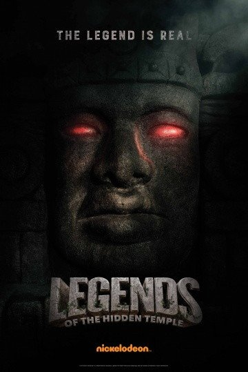 Легенды затерянного Храма