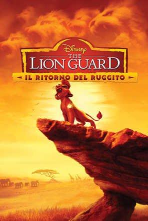 Хранитель Лев / львиная стража 2 сезон смотреть онлайн