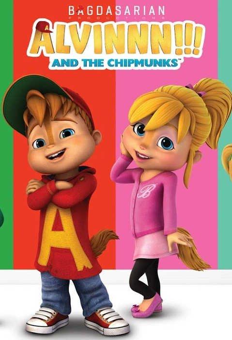 Элвин и бурундуки 3 сезон (2017) смотреть онлайн