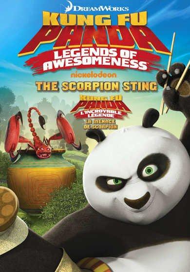 Кунг фу панда удивительные легенды 4 сезон смотреть онлайн