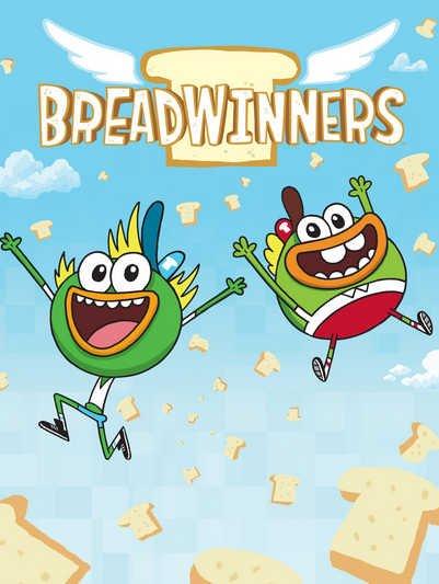 Хлебоутки 3 сезон смотреть онлайн