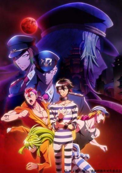 Намбака 2 сезон / Nanbaka 2 смотреть онлайн