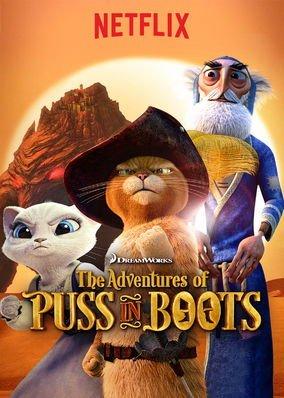 Приключения Кота в сапогах 5,6 сезон смотреть онлайн