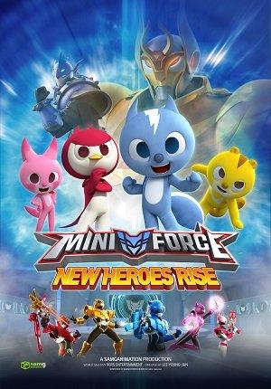 МиниФорс / Mini Force смотреть онлайн