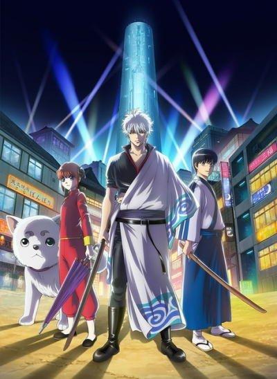 Гинтама [5 сезон] / Gintama 2017 смотреть онлайн