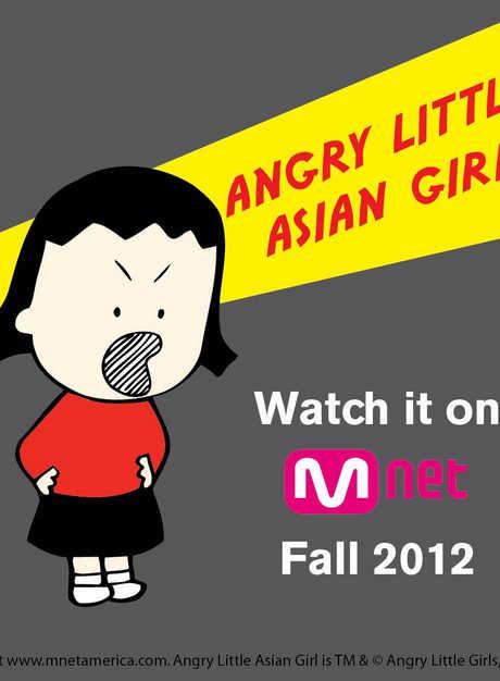 Сердитая маленькая азиатская девочка смотреть онлайн