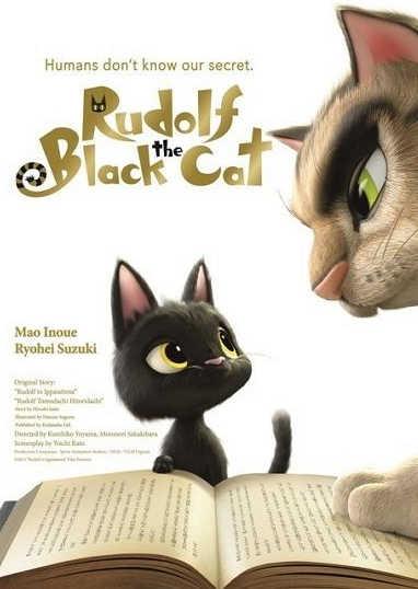 Черный кот Рудольф (2017) смотреть онлайн