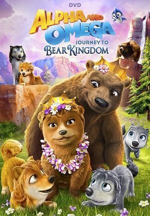 Альфа и Омега 8: Путешествие в Королевство Медведя смотреть онлайн