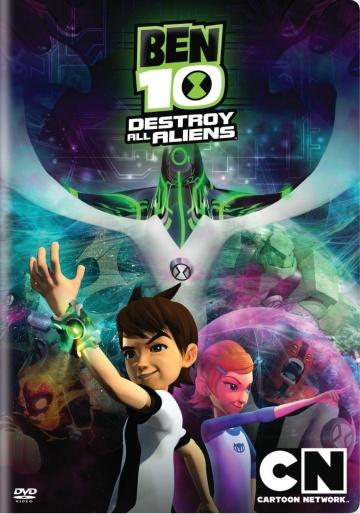 Бен 10: Крушение пришельцев (2012) смотреть онлайн