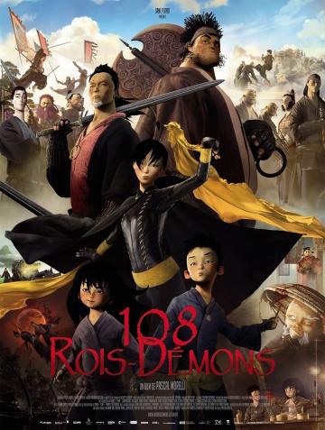 Принц и 108 царей-демонов (2017) смотреть онлайн