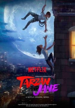 Тарзан и Джейн (2017) 1 сезон смотреть онлайн