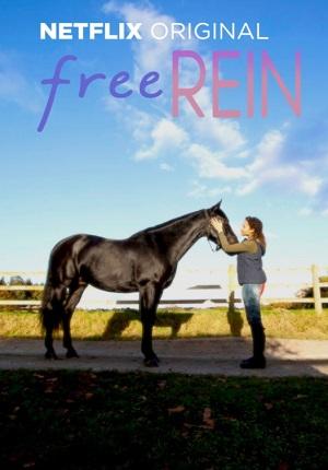 Свободный Рейн / Free Rein 1,2 сезон Netflix смотреть онлайн