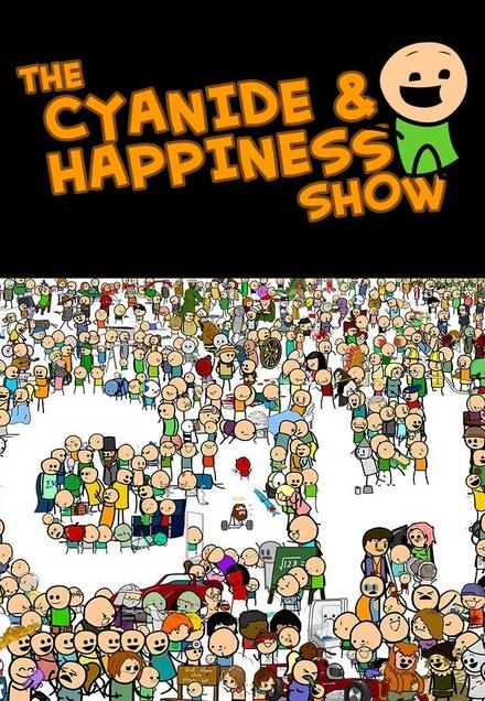 Шоу: Цианид и Счастье 1,2,3 сезон смотреть онлайн