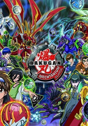 Бакуган играть онлайн бесплатно новые игры игры онлайн бесплатно гонки врезалки