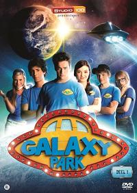 Парк Галактика 1,2,3 сезон смотреть онлайн