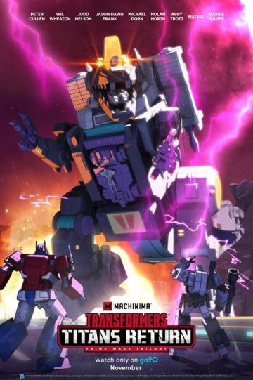 Трансформеры: Возвращение титанов смотреть онлайн