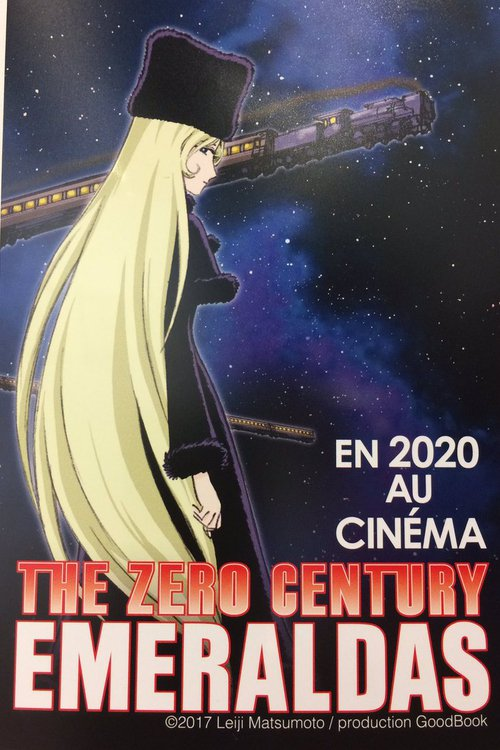 Маэтэль Нулевого века (2026) смотреть онлайн