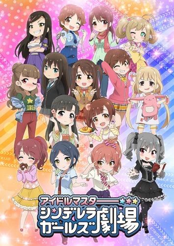 Cinderella Girls Gekijou / Девушки-золушки смотреть онлайн