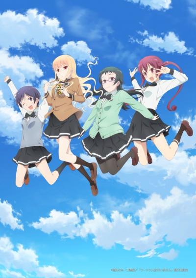 Коидзуми любит рамэн (2018) 1 сезон смотреть онлайн