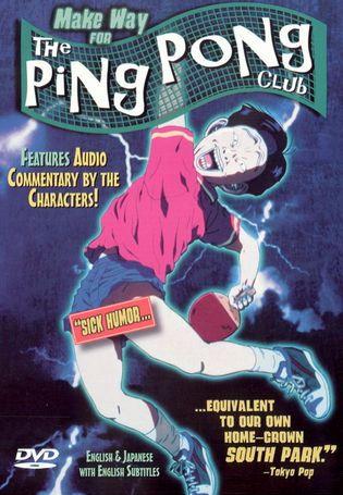 Вперед! Школьная секция пинг-понга (1995) [1-26 из 26] смотреть онлайн