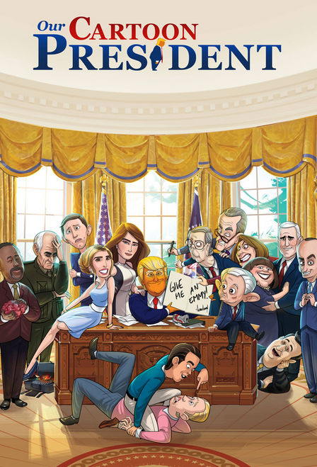 Наш мультяшный президент (2018) 1,2 сезон смотреть онлайн