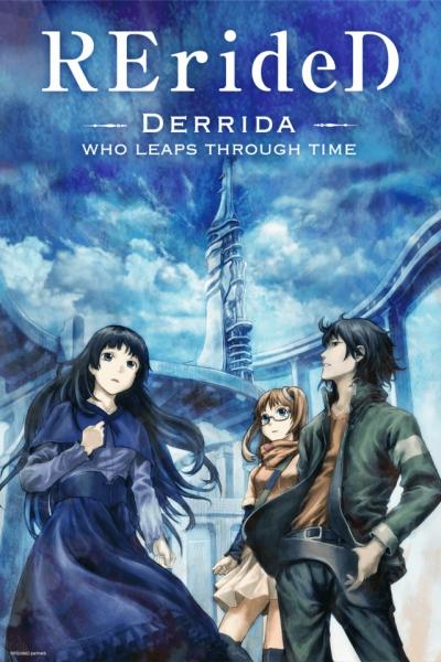 RErideD: Деррида, покоривший время (2018) 1,2 сезон смотреть онлайн