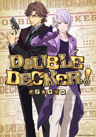 Двойной удар: Даг и Кирилл (2018) 1,2 сезон смотреть онлайн
