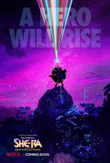 Ши-Ра и непобедимые принцессы 1,2,3,4 сезон смотреть онлайн