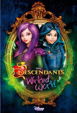 ����������: �������� ��� / Descendants 1,2 �����